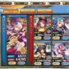 【神姫project】エピッククエストのオススメ幻獣、神姫、SSR武器