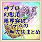 Thumbnail of post image 188